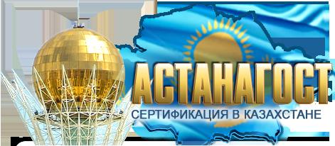 АстанаТест