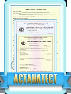 Сертификация и декларирование ГОСТ Р