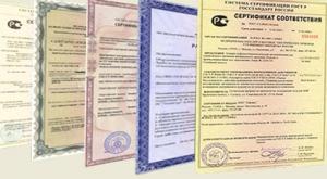 государственная сертификация_2