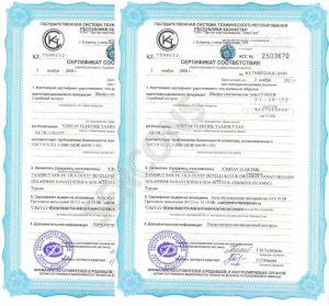 сертификат сответствия ГОСТ К